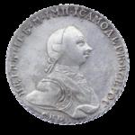 Серебряные монеты Петра 3