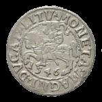 Серебряные монеты Средневековой Литвы