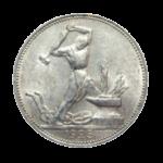 Серебряные монеты СССР 1924-1931 годов