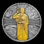 Серебряные юбилейные коллекционные монеты Украины