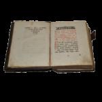 Церковные книги до 1800 года