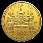 Юбилейные золотые монеты Украины