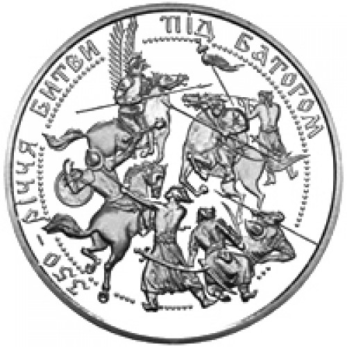 5 гривен 2002 год 350-летие битвы под Батогом