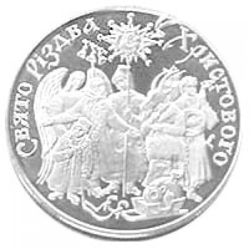 5 гривен 2002 год Праздник Рождества Христова в Украине