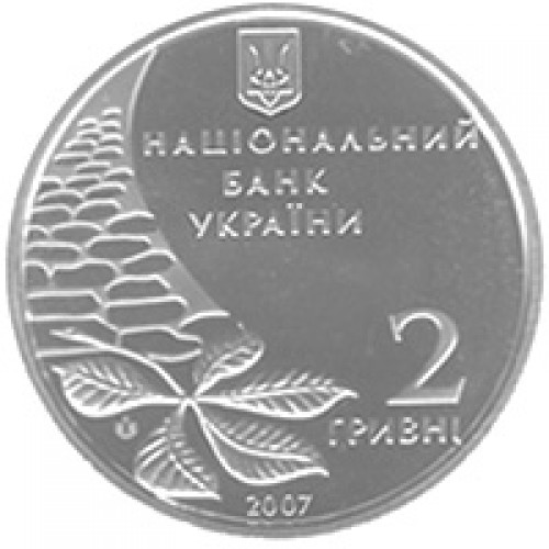 2 гривны 2007 год Олег Ольжич - 1