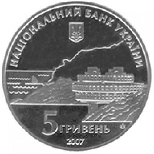 5 гривен 2007 год 200 лет курортам Крыма - 1