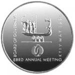 2 гривны 1998 год Ежегодное собрание Совета управляющих ЕБРР (пласт.)