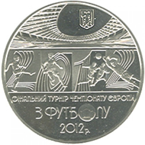 5 гривен 2011 год Финальный турнир чемпионата Европы по футболу 2012