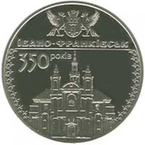 5 гривен 2012 год 350 лет городу Ивано-Франковск