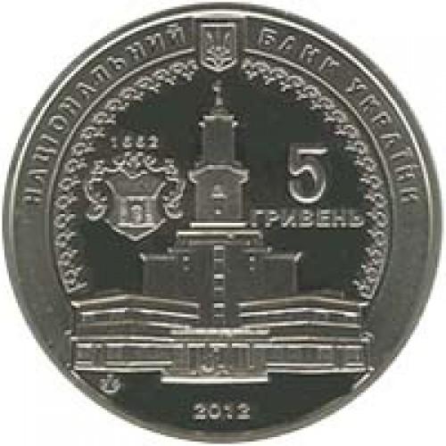 5 гривен 2012 год 350 лет городу Ивано-Франковск - 1