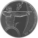2 гривны 2012 год Паралимпийские игры