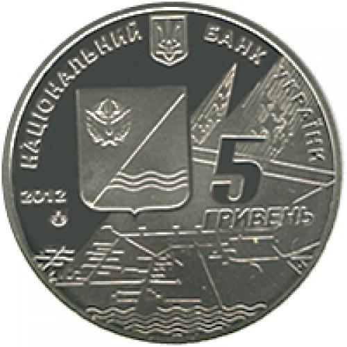 5 гривен 2012 год Кача — этап истории отечественной авиации - 1