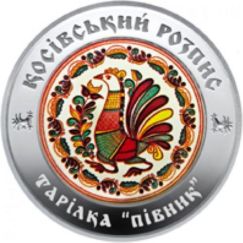 5 гривен 2017 год Косовская роспись