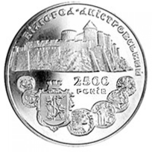 5 гривен 2000 год Белгород-Днестровский