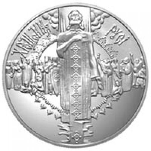 5 гривен 2000 год Крещение Руси