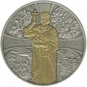 20 гривен 2015 года Владимир Великий