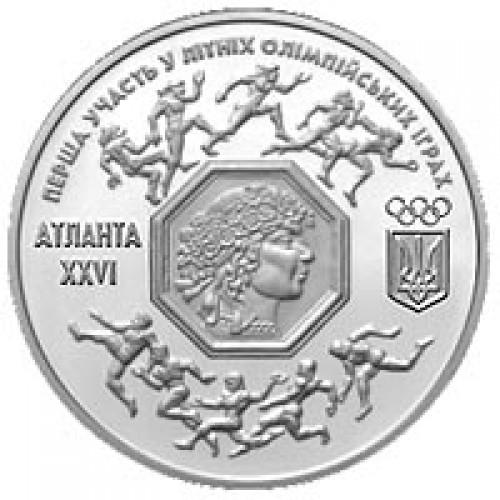 2 миллиона карбованцев 1996 год Первое участие в летних Олимпийских