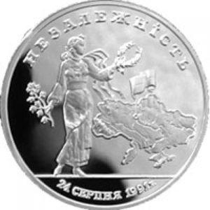 2 миллиона карбованцев 1996 год Независимость