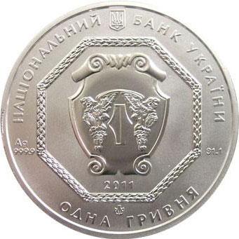 1 гривна 2011 год Архистратиг Михаил