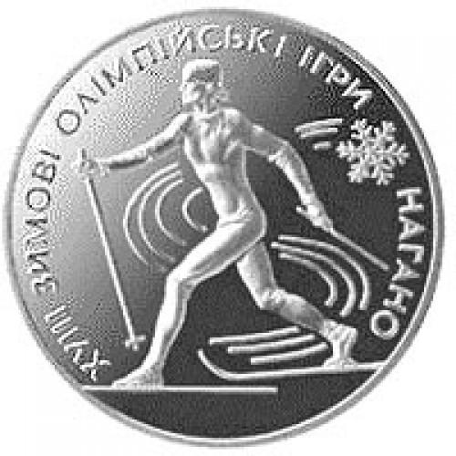10 гривен 1998 год Лыжи