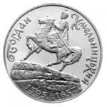 1 миллион карбованцев 1996 год Богдан Хмельницкий