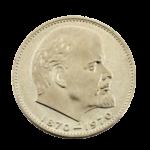 Юбилейные и памятные монеты СССР 1965-1992 годов из никеля