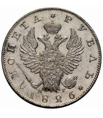 1 рубль 1826 года Николай 1