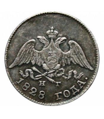 10 копеек 1828 года Николай 1 - 1