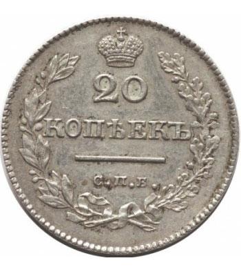 20 копеек 1827 года Николай 1