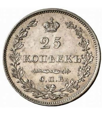 25 копеек 1827 года Николай 1