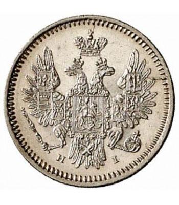 5 копеек 1855 года Александр 2 - 1