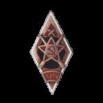 Артиллерийско-технические и оружейно-технические училища