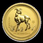 Австралийский Лунар I серия 1996-2007