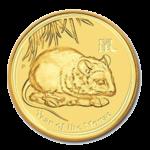 Австралийский Лунар II серия 2008-2019