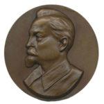 Памятная настольная медаль Ф.Э.Дзержинский