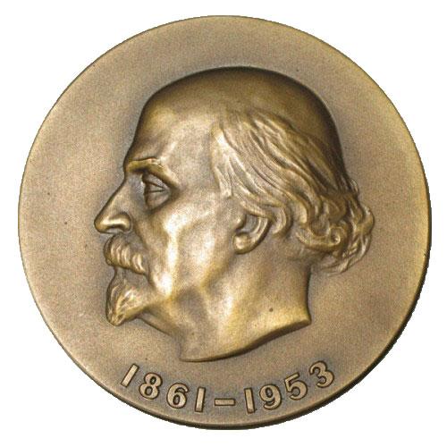 Памятная настольная медаль 100 лет со дня рождения Н.Д.Зелинского