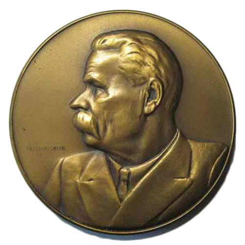 Памятная настольная медаль А.М.Горький