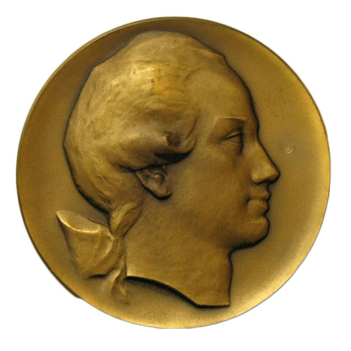 Памятная настольная медаль 225 лет со дня рождения М.Ф.Казакова - 1
