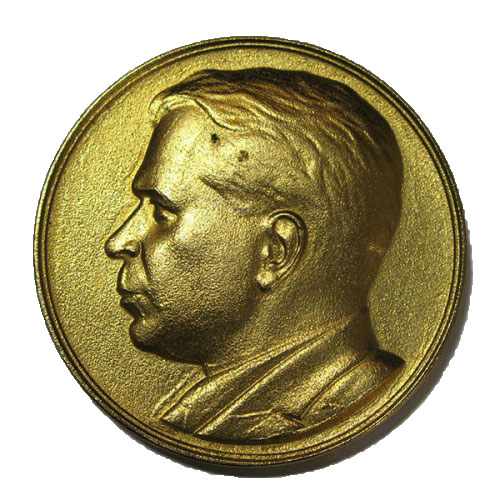 Памятная настольная медаль имени С.И.Вавилова