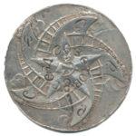 Памятная настольная медаль 8-й съезд Советов РСФСР