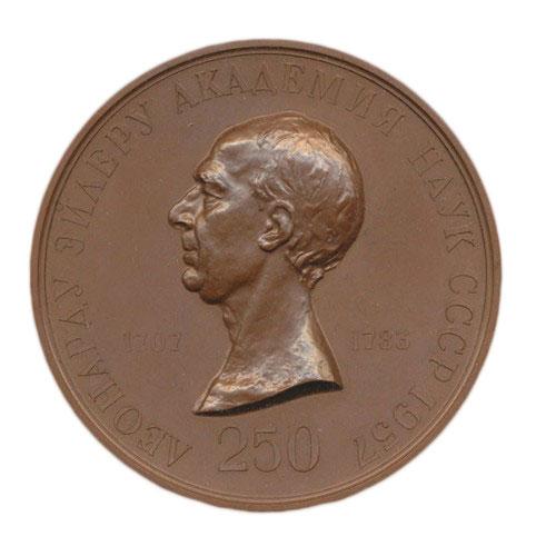 Памятная настольная медаль 250 лет со дня рождения Л.Эйлера