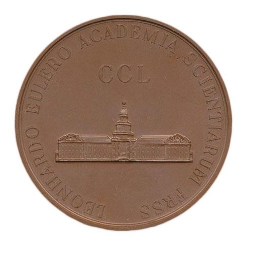 Памятная настольная медаль 250 лет со дня рождения Л.Эйлера - 1