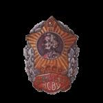 Суворовские и Нахимовские военные училища
