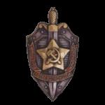 Знаки органов государственной безопасности (ВЧК, ОГПУ, КГБ)
