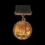Медали ВСХВ-ВДНХ