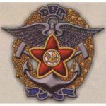 Технические летно-воздухоплавательные курсы. С 1918 — 22 гг.