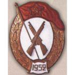 Нагрудный знак Пехотное училище