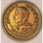 Золотая медаль за отличное окончание артиллерийской радиотехнической академии