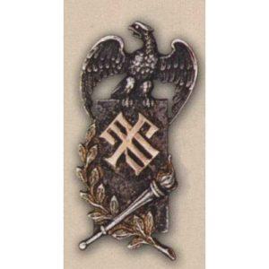 Жетон среднего учебного заведения (гимназия). 1918 г.