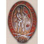 Памятный нагрудный знак красногвардейца Одесской гвардии. Тип 2. 1967 г.